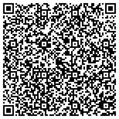 QR-код с контактной информацией организации ШИТХАЛИНСКОЕ КОЛЛЕКТИВНОЕ СЕЛЬСКОХОЗЯЙСТВЕННОЕ ПРЕДПРИЯТИЕ
