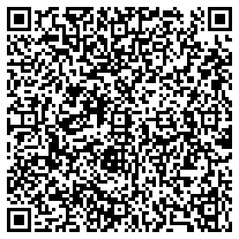 QR-код с контактной информацией организации НОВКУС-АРТЕЗИАНСКАЯ АМБУЛАТОРИЯ
