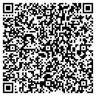 QR-код с контактной информацией организации № 46 АПТЕКА
