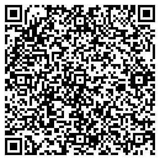 QR-код с контактной информацией организации MAXIM