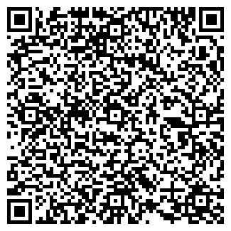 QR-код с контактной информацией организации ИТКОЛ