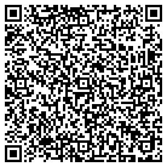 QR-код с контактной информацией организации КВЕСТ