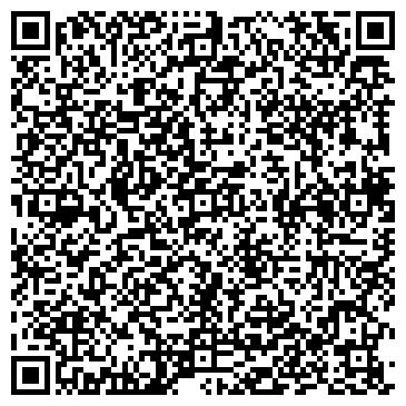 QR-код с контактной информацией организации ЛУЧШАЯ СИБИРЬ, ООО