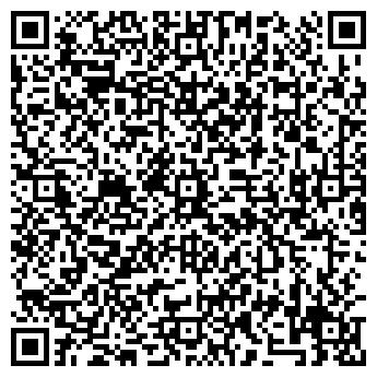 QR-код с контактной информацией организации СИБИРЬ ТД, ООО