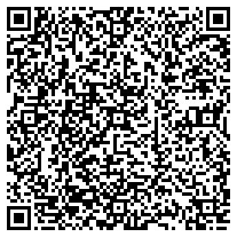 QR-код с контактной информацией организации ART LOVERS SIB COMPANY