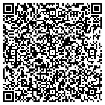 QR-код с контактной информацией организации ДЕЛЕР-СИБИРЬ, ООО