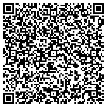 QR-код с контактной информацией организации ЗЕЛЕНАЯ ПОЛЯНА, ООО