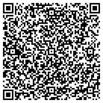 QR-код с контактной информацией организации СИБИРЬ-ЦЕНТР, ООО
