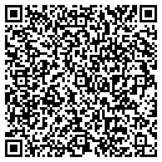 QR-код с контактной информацией организации TRILINI