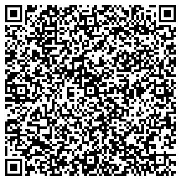 QR-код с контактной информацией организации ПАРИКМАХЕРСКАЯ, СОЛЯРИЙ