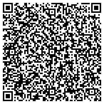 QR-код с контактной информацией организации ПРОСТО ПАРИКМАХЕРСКАЯ