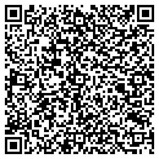 QR-код с контактной информацией организации ШЕДАР