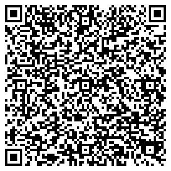 QR-код с контактной информацией организации Аква-Динамика ООО