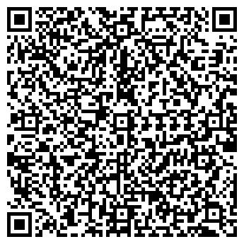 QR-код с контактной информацией организации KOSMETIK.SU