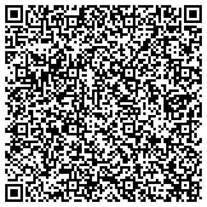 QR-код с контактной информацией организации «Алтайский краевой штаб студенческих отрядов»