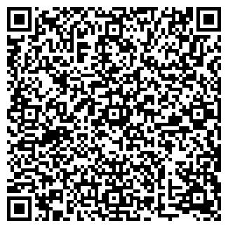 QR-код с контактной информацией организации СКАЙВЭЙ