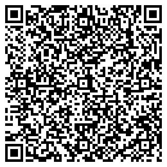 QR-код с контактной информацией организации ТУРИСТ ПЛЮС