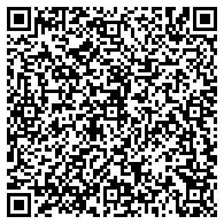 QR-код с контактной информацией организации КУДРЯЦЕВА Н.И.