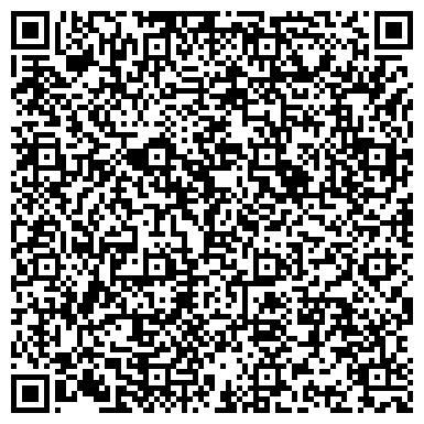QR-код с контактной информацией организации МУНИЦИПАЛЬНАЯ СЛУЖБА ЗАКАЗЧИКА ЖИЛИЩНО-КОММУНАЛЬНЫХ УСЛУГ