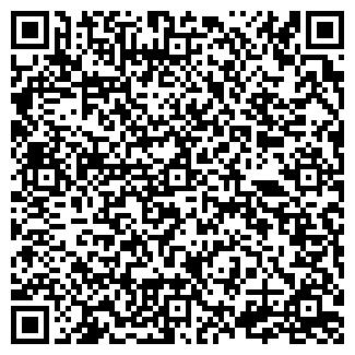 QR-код с контактной информацией организации КАЛАЧ