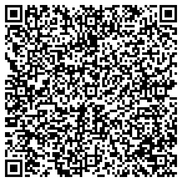 QR-код с контактной информацией организации БОДАЙБО РАСЧЕТНО-КАССОВЫЙ ЦЕНТР