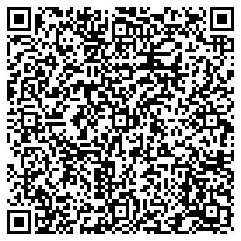 QR-код с контактной информацией организации КРУИЗ БЮРО ПУТЕШЕСТВИЙ