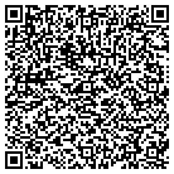 QR-код с контактной информацией организации НОВОАНДРЕЕВСКОЕ, ТОО