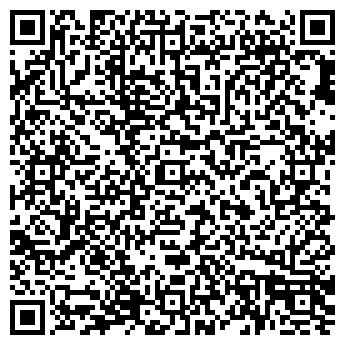 QR-код с контактной информацией организации ВАСИЛЬЧУКОВСКОЕ, ТОО