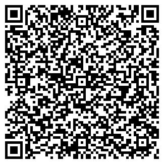 QR-код с контактной информацией организации ООО ЛАЗЕРФОРМ