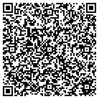 QR-код с контактной информацией организации ООО РБ-РЕГИОН