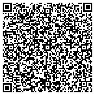 QR-код с контактной информацией организации ООО ТАЛИОН-А