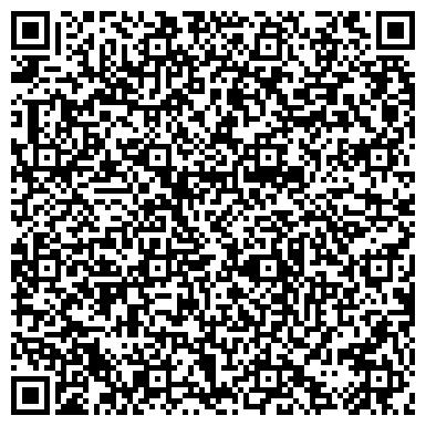 QR-код с контактной информацией организации ЗАПАДНО-СИБИРСКАЯ ЖЕЛЕЗНАЯ ДОРОГА ДИСТАНЦИЯ ЭЛЕКТРОСНАБЖЕНИЯ