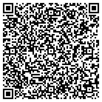 QR-код с контактной информацией организации КУЗНЕЦКШАХТОСТРОЙ