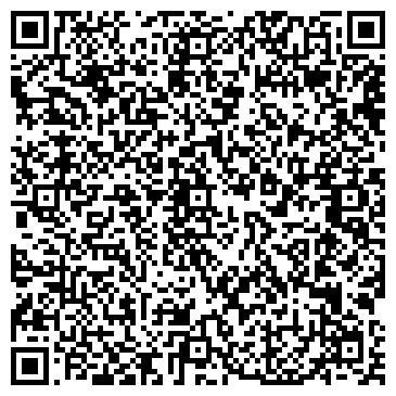 QR-код с контактной информацией организации ОАО БАЙДАЕВСКОЕ ДОРОЖНО-СТРОИТЕЛЬНОЕ УПРАВЛЕНИЕ