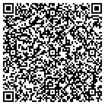 QR-код с контактной информацией организации ООО АРТСТИЛЬ