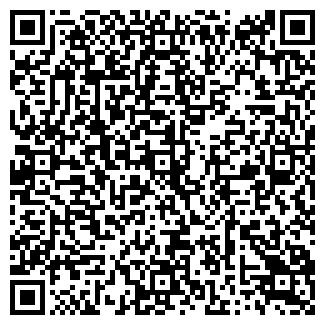 QR-код с контактной информацией организации ДОМИАКЪ, ООО