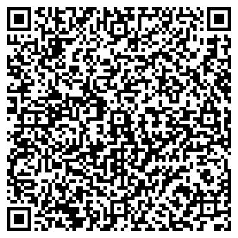 QR-код с контактной информацией организации ООО ИНТЕР ДИЗАЙН