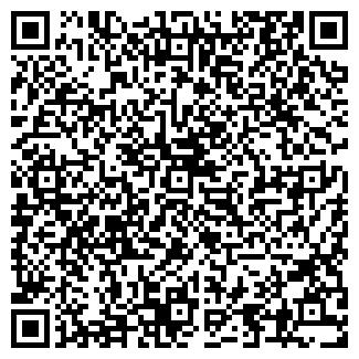 QR-код с контактной информацией организации OGMA