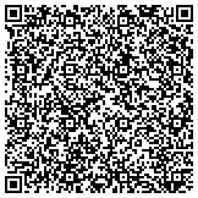 QR-код с контактной информацией организации ООО МОСКОВСКИЙ ЗАВОД СПЕЦИАЛИЗИРОВАННЫХ АВТОМОБИЛЕЙ
