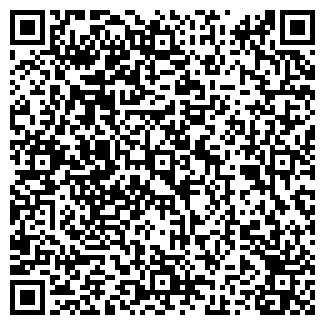 QR-код с контактной информацией организации РАПАНА, ООО