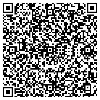 QR-код с контактной информацией организации ООО СИТИ-ДИЗАЙН
