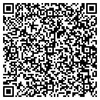 QR-код с контактной информацией организации АЛМАS-СЕРВИС