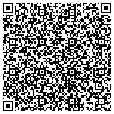QR-код с контактной информацией организации ГОСУДАРСТВЕННАЯ АДМИНИСТРАЦИЯ Г. СЛАВГОРОДА