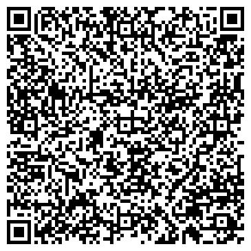 QR-код с контактной информацией организации СБ РФ № 2410 ТАЙШЕТСКОЕ