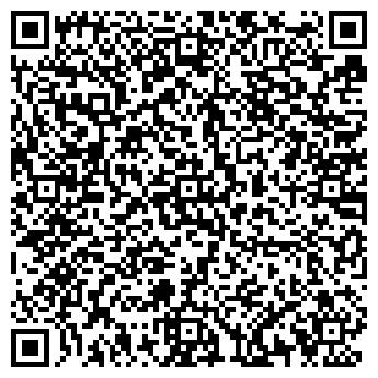 QR-код с контактной информацией организации ЗАВОДСКОЕ СЕЛЬХОЗПРЕДПРИЯТИЕ