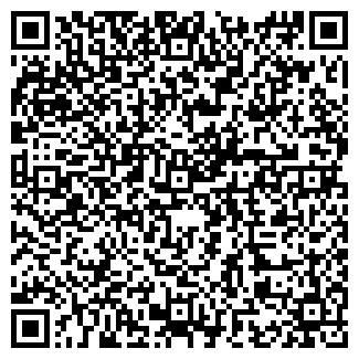 QR-код с контактной информацией организации КРАСНЫЙ АЛТАЙ, ТОО
