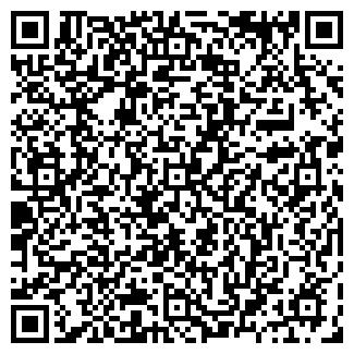 QR-код с контактной информацией организации ТАТАРСКОЕ, ЗАО
