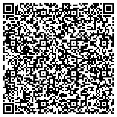 QR-код с контактной информацией организации ЗАБАЙКАЛГЕОМОНИТОРИНГ