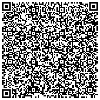 QR-код с контактной информацией организации ЗАБАЙКАЛЬСКИЙ ГОРНО-ТЕХНИЧЕСКИЙ ЦЕНТР