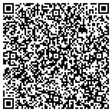 QR-код с контактной информацией организации РАСЧЕТНО-КАССОВЫЙ ЦЕНТР ШАРЫПОВО